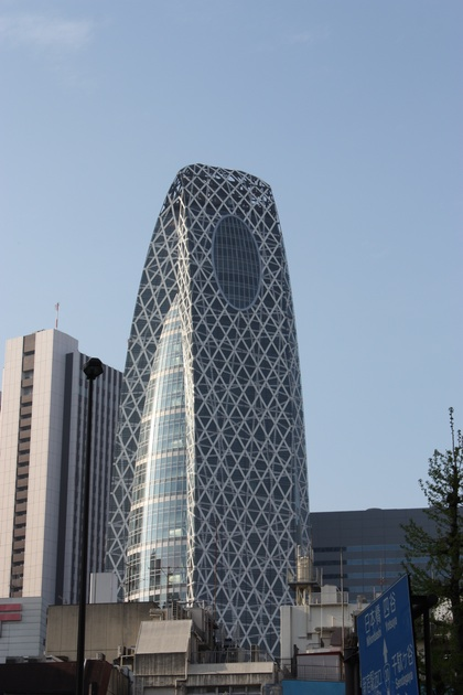 Tokyo rounded skyscrapper